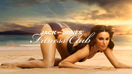 TheeBlog-Jack&JonesFitness