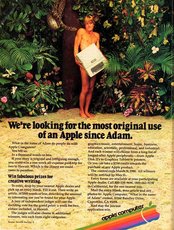 TheeBlog-AppleEvolution2