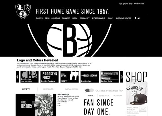TheeBlog-BrooklynNets4