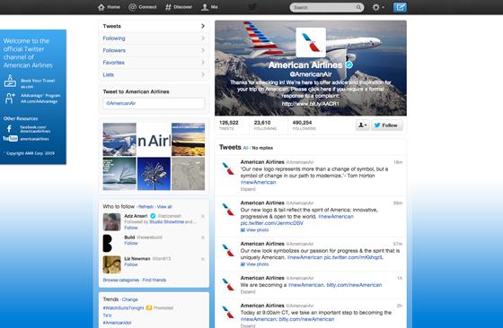 TheeBlog-AmericanAirlines9