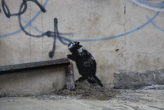 TheeBlog-Banksy_NYC17