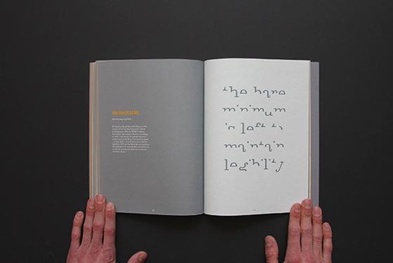 TheeBlog-SamBarclay_Dyslexia6
