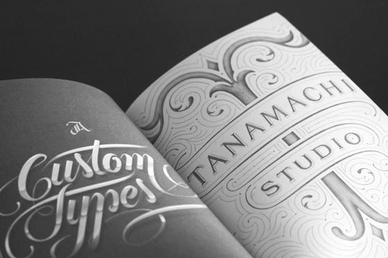 TheeBlog-TypismBook6