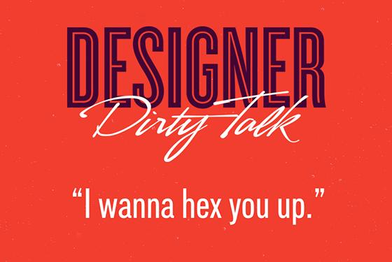 TheeBlog-DesignerDirtyTalk3