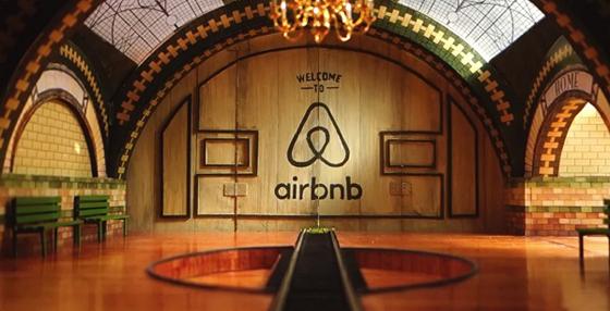 TheeBlog_AirBnB_Ad