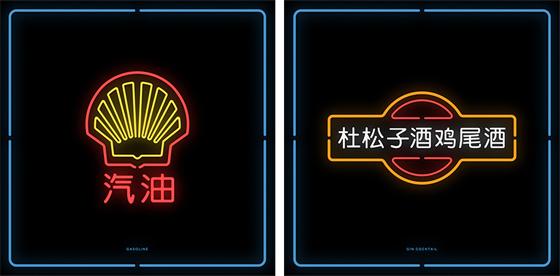TheeBlog_Chinatown6