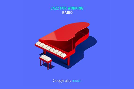 TheeBlog-GooglePlayMusic2